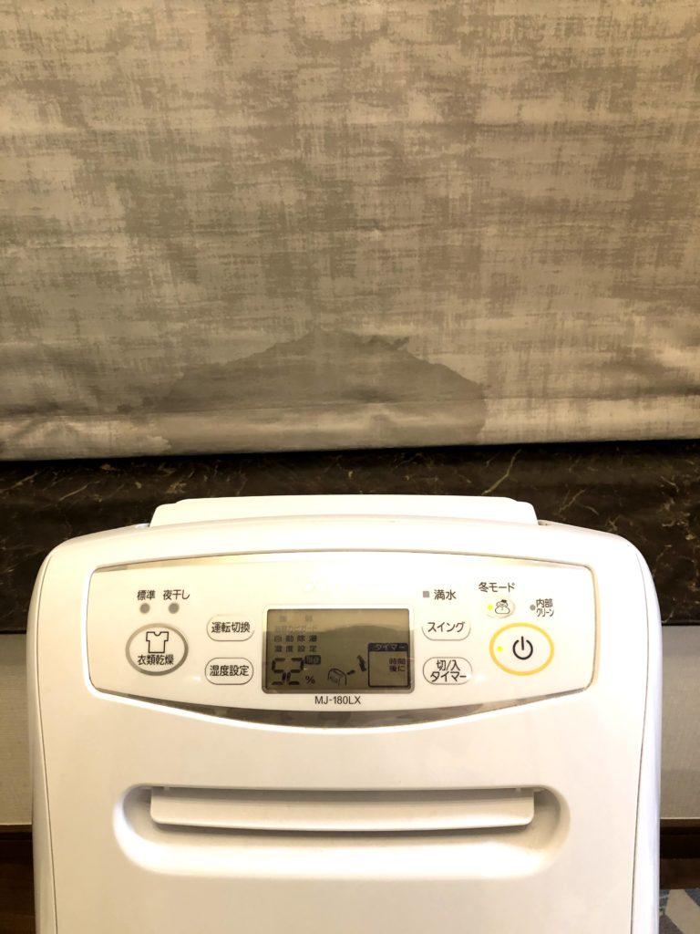 シェードを衣類乾燥機で乾燥
