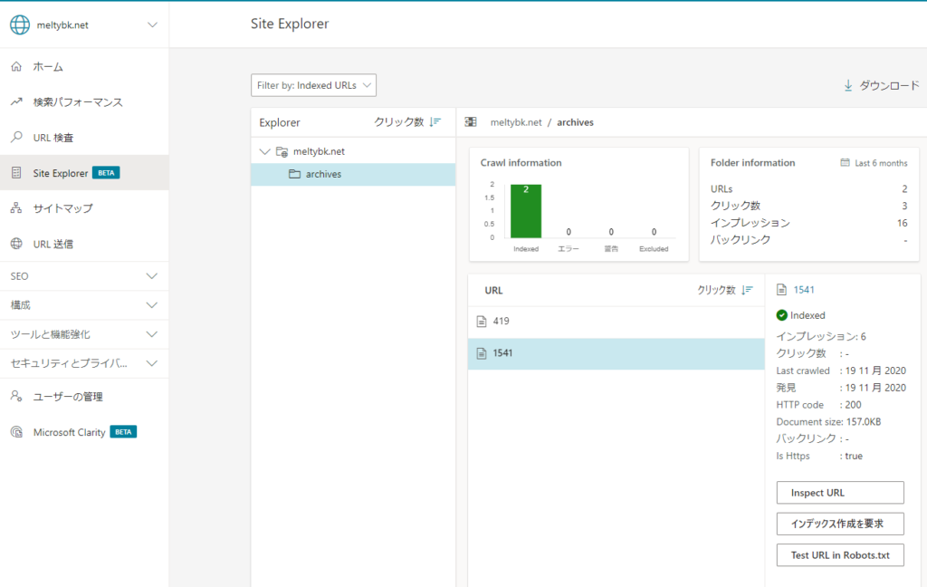 Bing Webmaster Tools Site Explorer