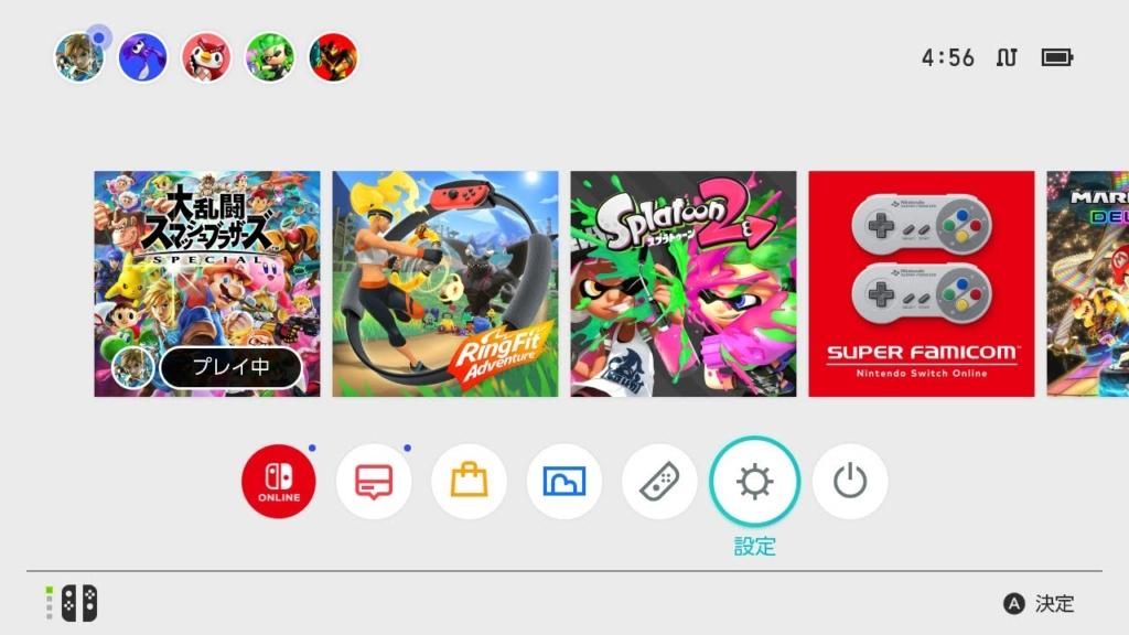 任天堂Switch ホーム画面から「設定」を選択