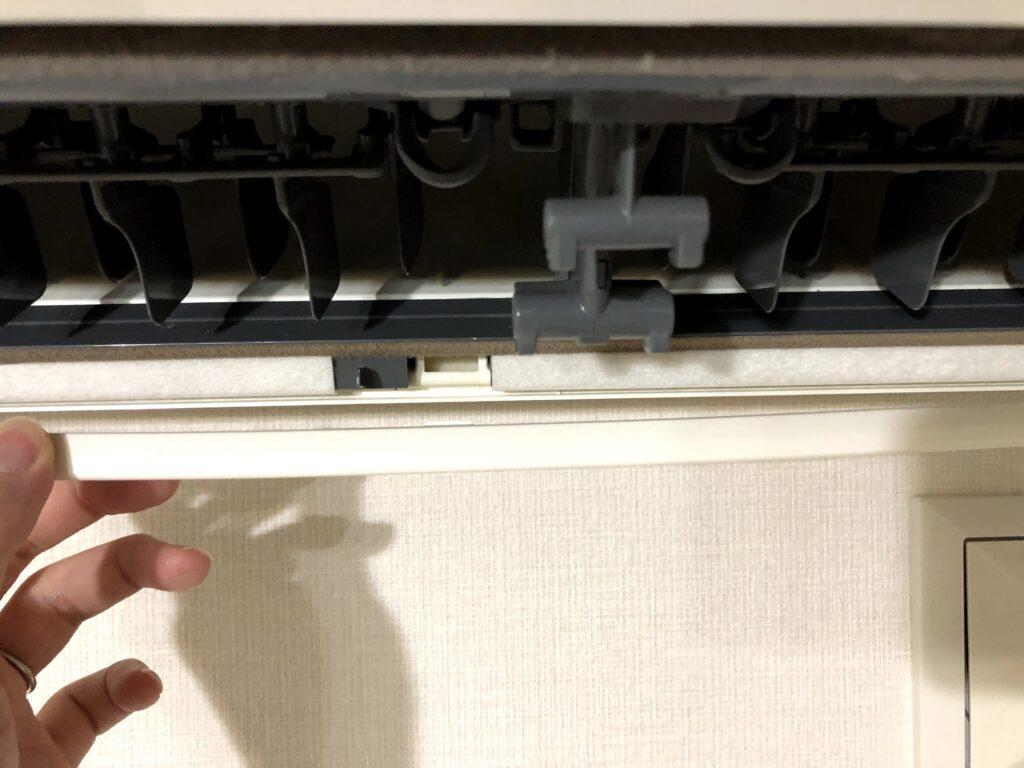 三菱電機ルームエアコン MSZ-JXV224-W カバーを外す