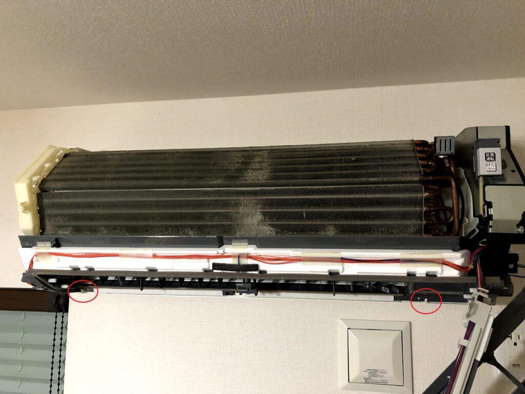 三菱電機ルームエアコン MSZ-JXV224-W ドレンパンを外す