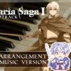 Vestaria Saga I Soundtrack PIANO ARRANGEMENT & 8-BIT MUSIC VERSION on Steam